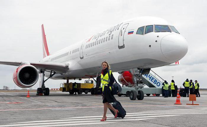 royal flight reviews moscow