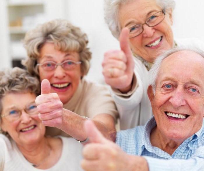 государственный дом интернат для престарелых и инвалидов