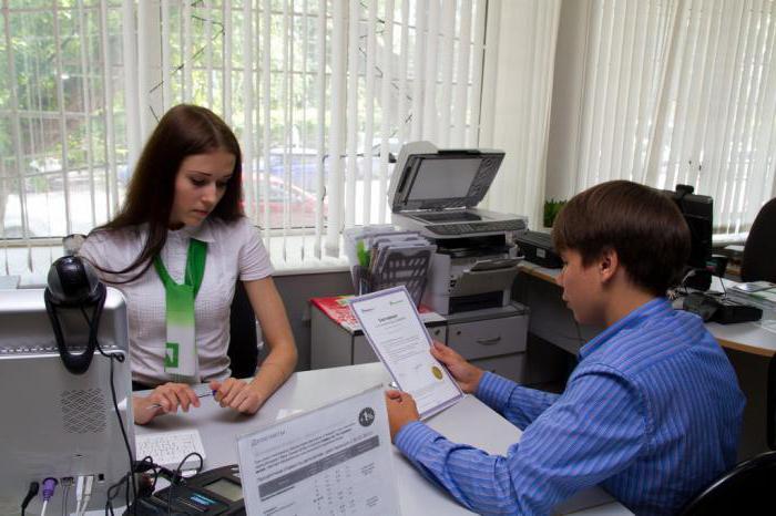 работа в банковской сфере в москве термобелье оптом