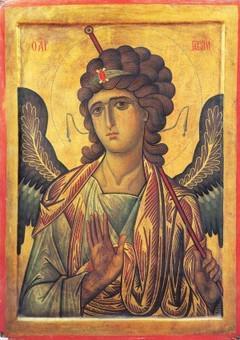 Angel ranks
