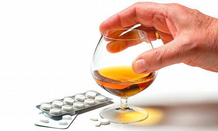 валвир и алкоголь