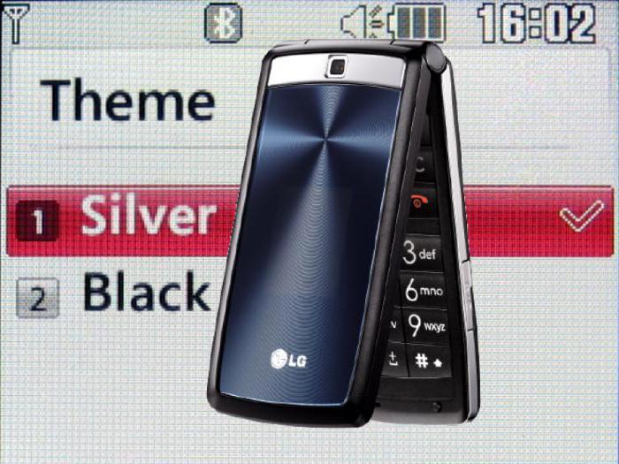 lg kf300 battery