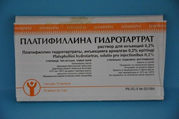 Рецепт платифиллина на латыни
