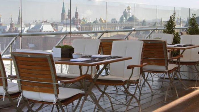 Moscow Neglinnaya 4 Hotel Ararat Park Hyatt