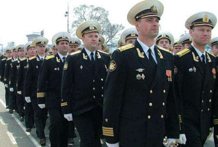 яковлева, фото офицеров военно морского флота смотрятся
