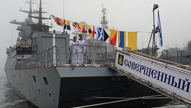 Russian Navy Corvette perfect
