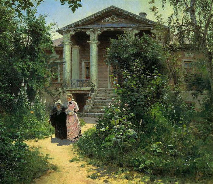 Vasily Poleny Grandma's Garden