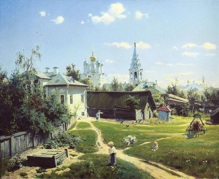 Vasily Dmitrievich Polenov Moscow Yard