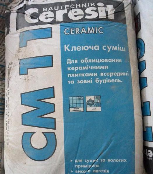 Ceresite cm 11 instruction