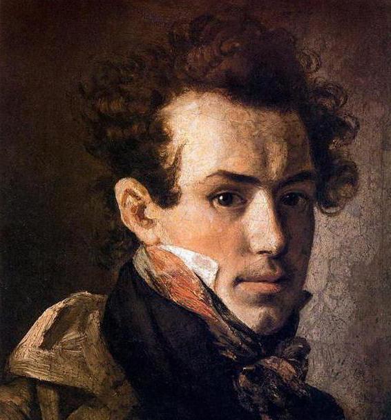 Kiprensky paintings