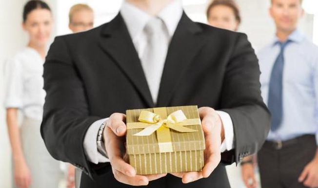 что ответить на спасибо за подарок