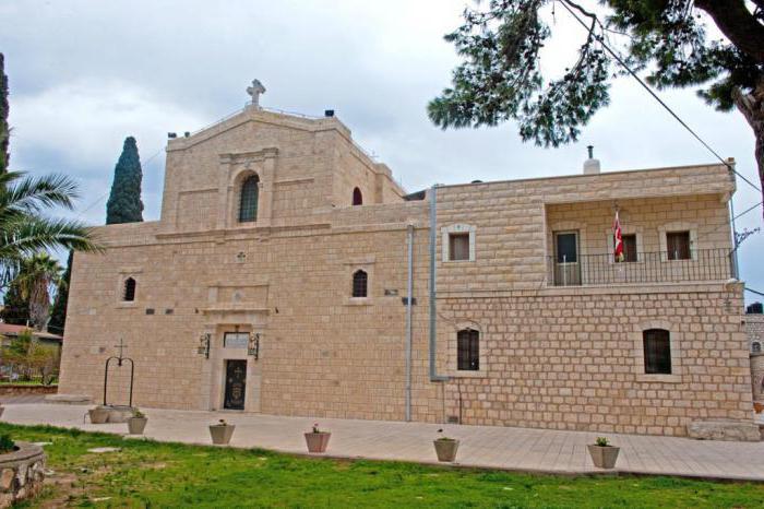 monastery mountain favor