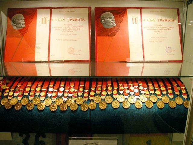 Медали галины кулаковой картинки