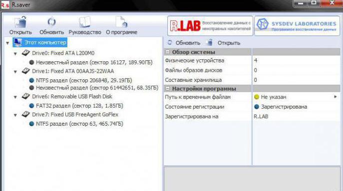Программа восстанавливающая удаленные файлы с телефона. Как ... | 383x687
