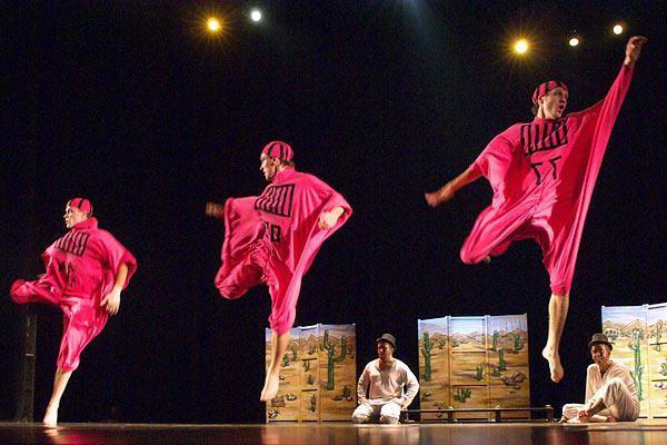 Eugene Panfilov Ballet