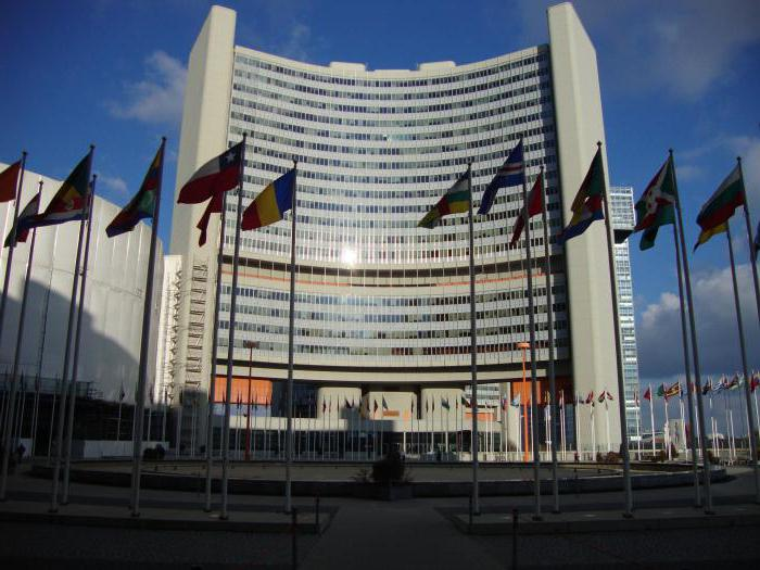 in which city is the headquarters of the un