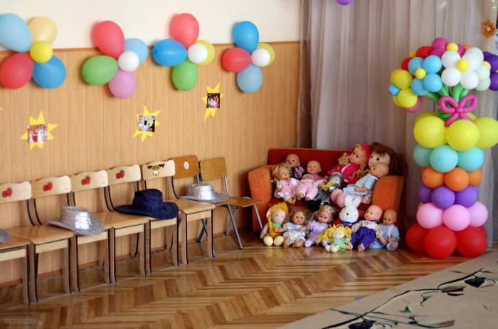 Подарок заведующей детского сада на выпускной