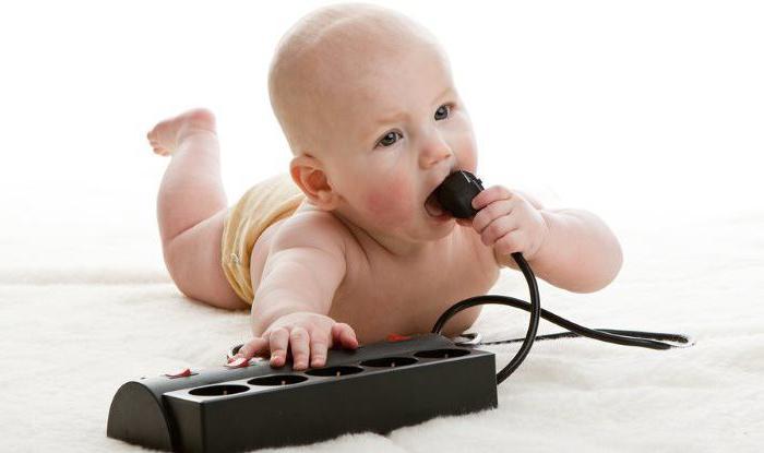 compulsory accident insurance for children