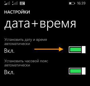 how to change the time and date in windowsphone