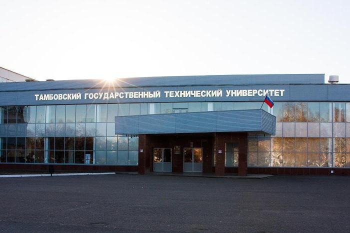 Tambov Technical State University