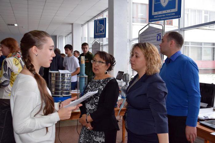 Tambov Tambov State Technical University