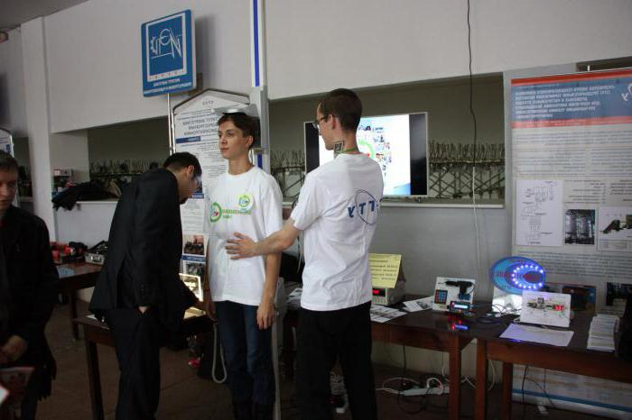 Tambov State Technical University specialty