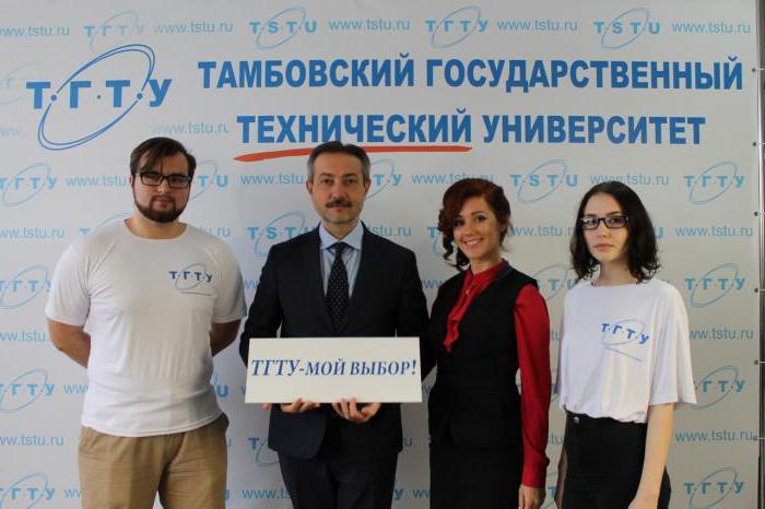 Tambov State Technical University in English
