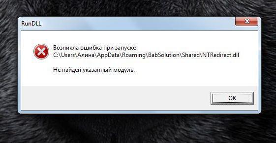 desktop ini windows 7