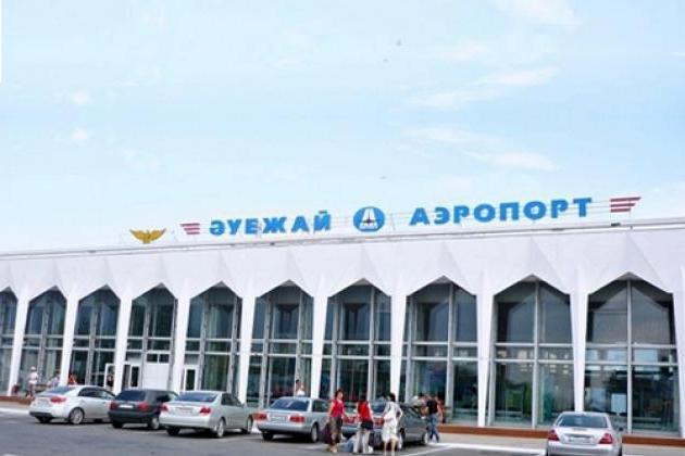Uralsk airport