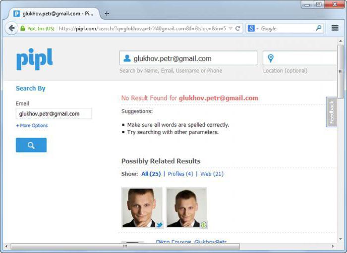 как найти человека в интернете по имени и фамилии