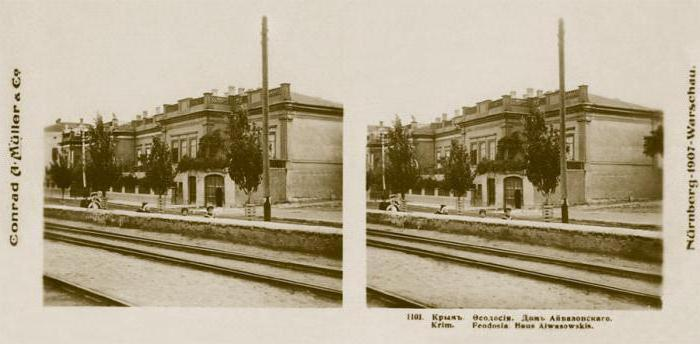 Theodosia Art Gallery named after IK. Aivazovsky