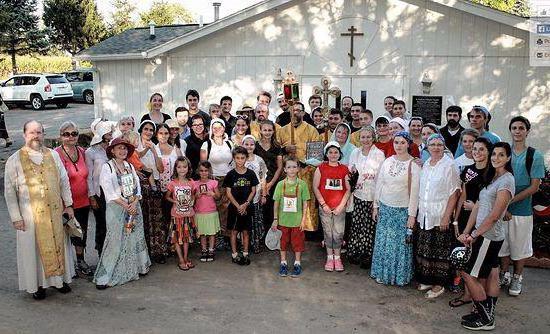 marfa and maria pilgrimage service