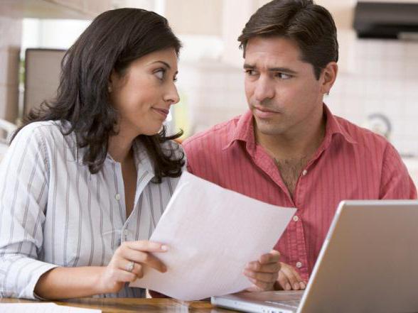loan loan loan difference