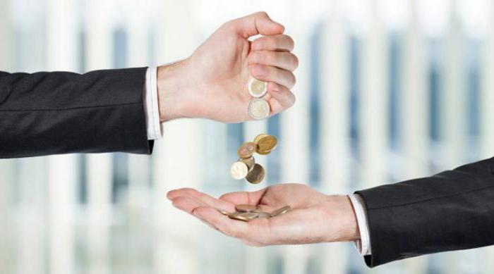 Ссуда и кредит - в чем разница и что выгоднее? Договор ссуды
