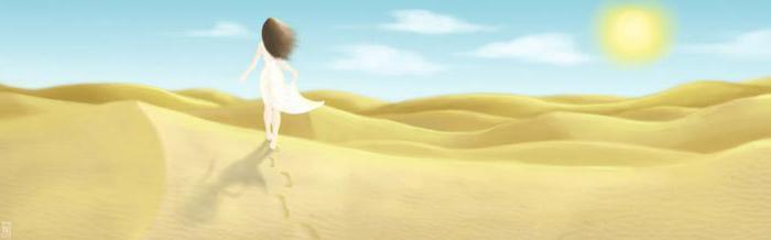 short content sand teacher