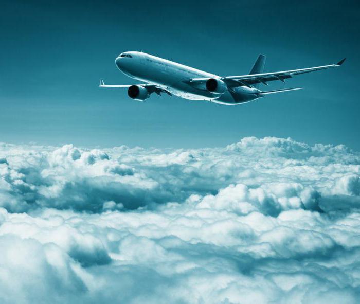 air holes in flight