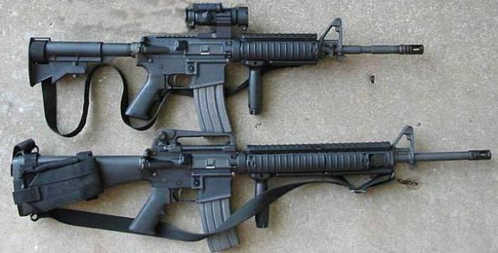 rifle M16A2