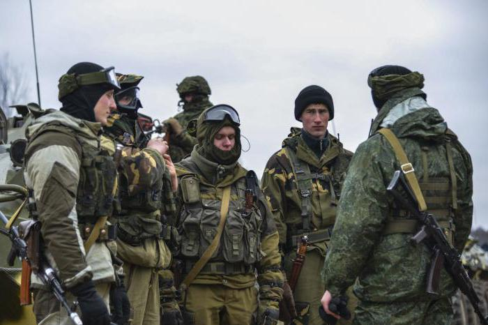 special operations forces of the Russian Federation