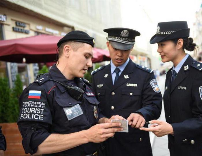 Police unit