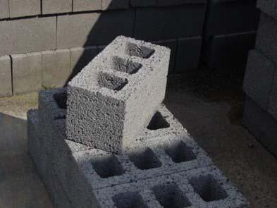 Керамзитобетон для пола гаража куплю бетон череповец
