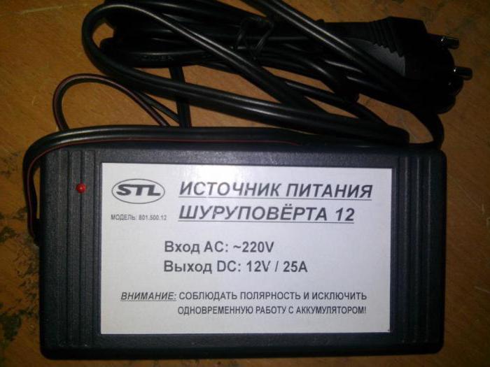 Компьютерный блок питания для шуруповерта 12в