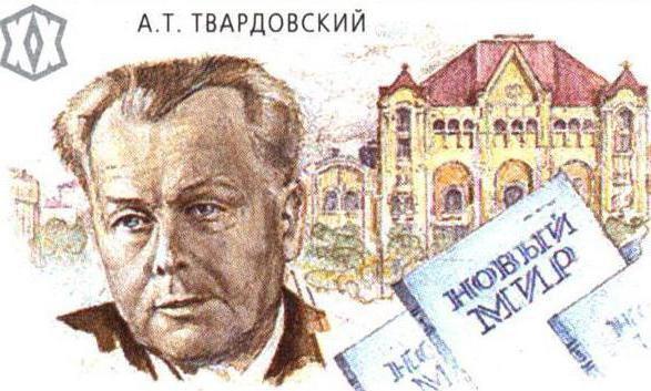 """Tvardovsky """"By the right of memory"""", a summary"""
