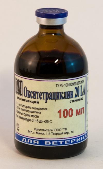 Oxytetracycline hydrochloride for animals instruction
