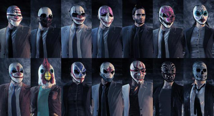 Payday 2 weapons