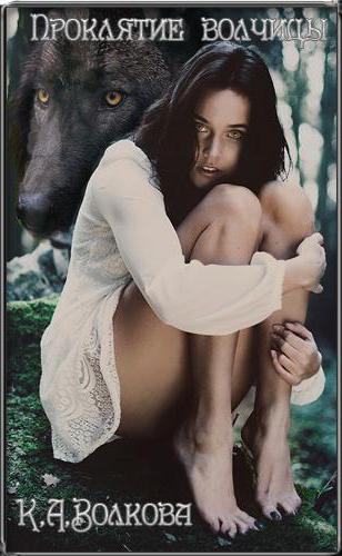 Ksenia Volkova, books