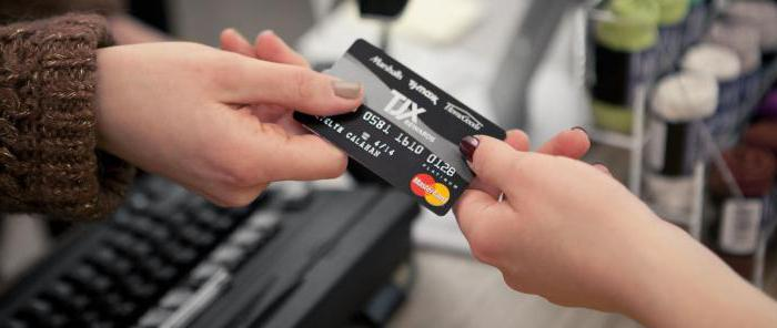 where to get a credit card quickly without references