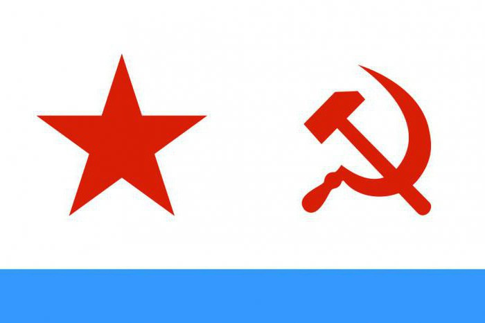 flag of the USSR Navy