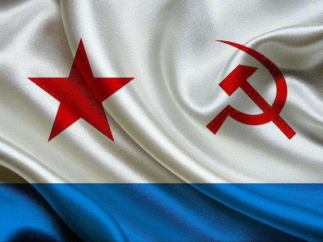 flag of the USSR Navy original