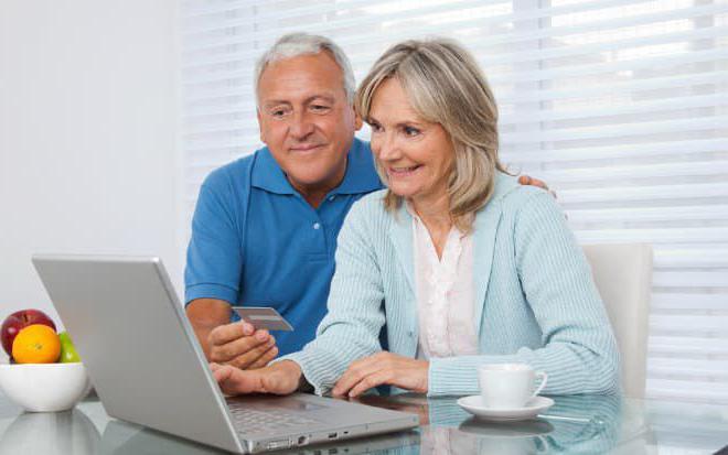 на сколько лет дают кредит пенсионерам