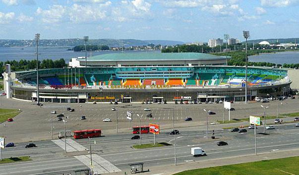stadium central kazan